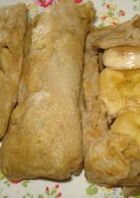 大麦粉のクレープ☆つぶあん&バナナ包み