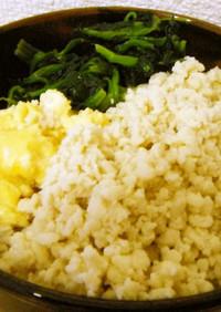 高野豆腐DEヘルシー三食丼
