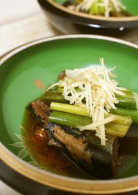 骨まで食べれる秋刀魚の煮つけ