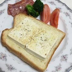 お豆腐トースト