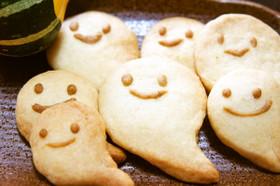 ハロウィンに♪簡単!おばけクッキー