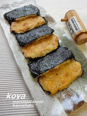 豆腐の蒲焼風♪