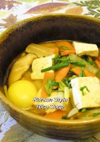 お豆腐と根菜のクッパ