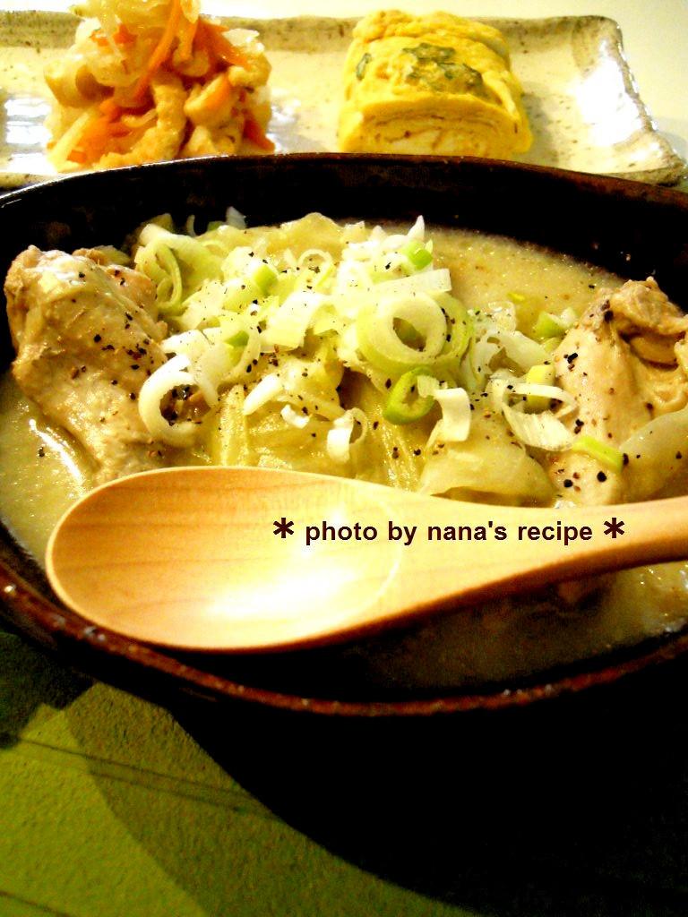 手羽元と豆乳の美肌スープ