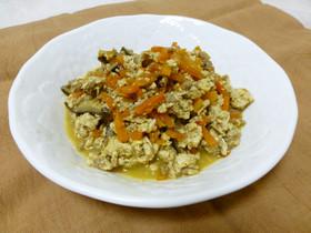 おふくろの味☆炒り豆腐