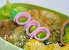 お弁当に♡彩り可愛ぃピック