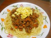 納豆スパゲティの写真