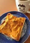 かぼちゃの煮物リメイク◎クリームトースト