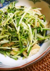 ♡水菜のさっと煮 柚子コショウ風味♡