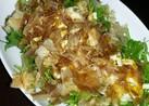 簡単豆腐サラダ