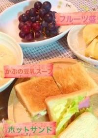 スープとサンドイッチ