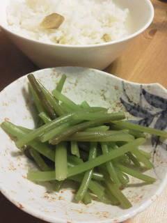 薩摩芋のツル☆下処理方法