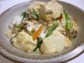 *合挽き肉と豆腐のとろっとろ煮*