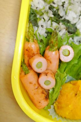 お弁当に!巻かない魚肉ソーセージロール焼