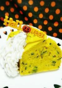 HMでかぼちゃまるごとパウンドケーキ
