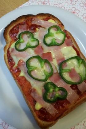 なんちゃってソースの簡単ピザトースト☆