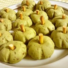 ニセ*カボチャクッキー