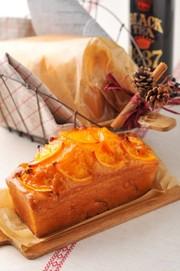 バター好きの♪オレンジ薫るパウンドケーキの写真