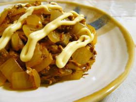 鯖缶と玉葱のピリ辛炒め☆