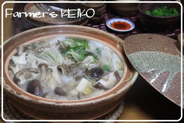 【農家のレシピ】きのこ鍋