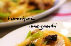 かぶと白菜の豚バラ旨味噌炒め。