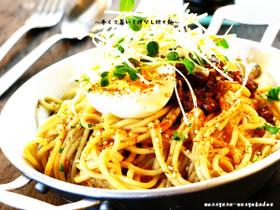 ■辛くて旨い♪汁なし坦々麺■