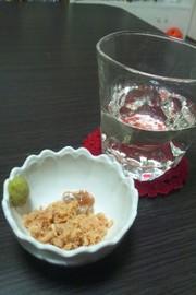 簡単おつまみ!鮭わさ!日本酒に合うの写真