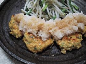 ◆人参たっぷり♪鶏肉のおろしハンバーグ◆