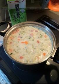 脂肪燃焼スープ 豆乳味