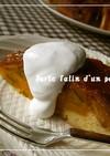 柿のタルトタタン (炊飯器ケーキ)