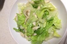 チョレギ風サラダ
