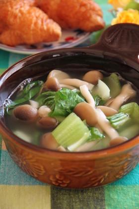 しめじとチンゲンサイの塩麹スープ
