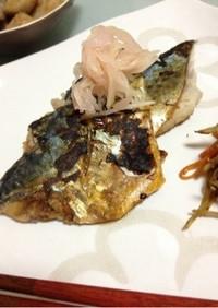 岩下の新生姜と塩麹で焼き〆鯖