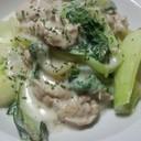 ミルクde豚と青梗菜の炒め煮