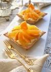 柿とオレンジのカスタードタルト