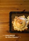 菓子パン生地で*おひさまパン