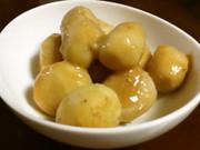 里芋の味噌バター煮の写真