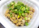 意外な組合わせ?粗挽き黒胡椒with納豆