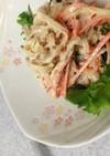 レンジで簡単☆切り干し大根のサラダ