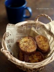 フライパン焼き芋・シナモン風味。の写真