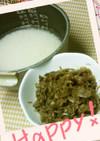 親鶏の含め煮、かしわ飯の素