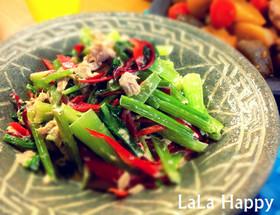 小松菜・赤ピーマン・ツナのマヨサラダ