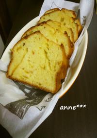 ○マーマレードのパウンドケーキ○