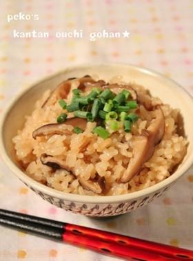 簡単☆香り広がる干し椎茸の炊き込みご飯☆