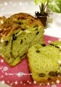 あずきと抹茶のデニッシュ食パン