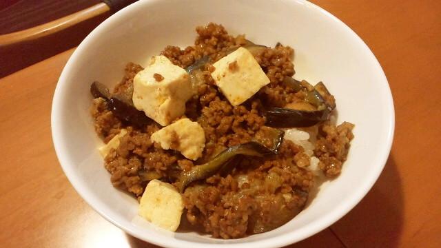 簡単★ミンチ、ナス、豆腐で洋風マーボー丼