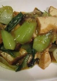 超簡単☆厚揚げと青梗菜のピリ辛炒め