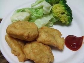 鱈と豆腐のカレーナゲット