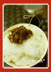 生姜入り☆かつお節と昆布の佃煮♡