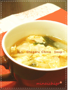 余った餃子リメイク☆お手軽中華スープ